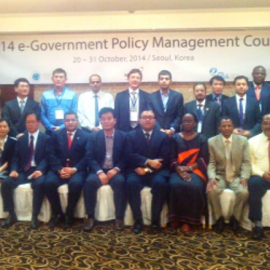 Delegación Dominicana en Corea